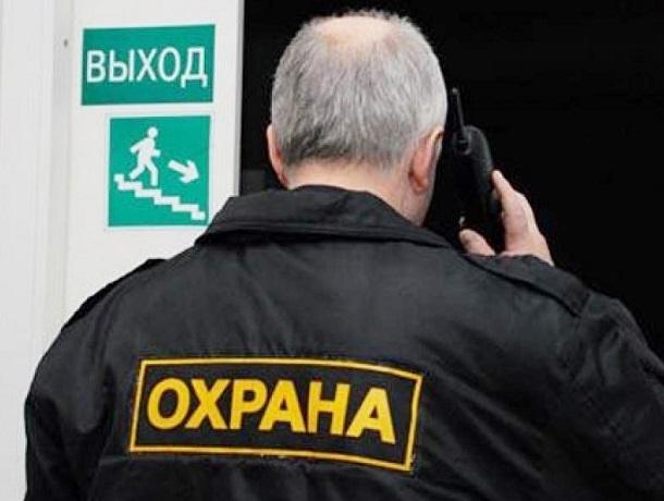 Два охранных предприятия под Шахтами заплатят 100 тысяч рублей за отсутствие охраны собственного труда