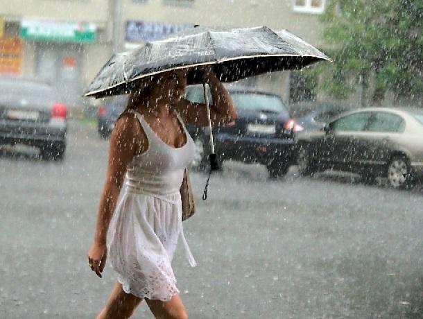 Шквалистое усиление ветра и ливень ожидают в Шахтах