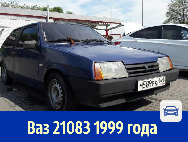 Продаётся ВАЗ-21083 за 37 тысяч рублей